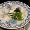 京都祇園の料理旅館花楽|京都グルメ旅行記②