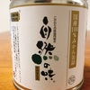 自然の味そのまんま「国産100%みかん缶詰」の原材料