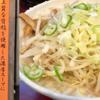 【錦糸町で背脂チャッチャ系】なりたけの醤油豚骨ラーメン実食レビュー