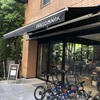 赤坂カフェ めちゃ居心地がいい!