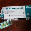 猛威を振るっているインフルエンザ!タミフルを早く飲めば症状も早く回復する!