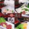 【オススメ5店】岡山市(岡山)にある焼酎が人気のお店