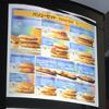 マクドナルドのソーセージマフィンが100円から110円に値上がりしていた