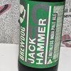 【クラフトビール】Brewdog jack hammer IPA
