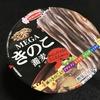 エースコック MEGAきのこ蕎麦