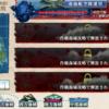 艦これ 18年冬イベントE1甲 ギミック編