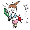 アラサー女子の習い事☆テニススクールには思わぬ落とし穴が