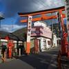 お正月の岩屋神社の鳥居