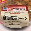 コンビニラーメン◆ファミマ「麻婆味噌ラーメン」