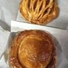 神戸牛のミートパイ グランスタ店