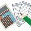 早期退職の翌年度の社会保険料・住民税の納付額が確定!夫婦で約187万円