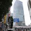 渋谷ー3(渋谷スクランブルスクエア)(完)