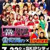 【SKIP夏のステージ】プロレス&音楽LIVE開催