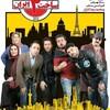 دانلود قسمت 15 فصل دوم سریال ساخت ایران بصورت کامل