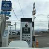 これからの時代本当に電気自動車や燃料電池自動車の時代になるのか?