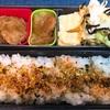 作り置きおかずお弁当-10月20日(金)-ほどよい気候☔️