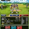 level.1039【ウェイト120】第145回闘技場ランキングバトル3日目