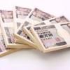iDeCo(イデコ)で複数の退職金をもらう場合の税金の注意点