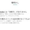 【6月】大阪開発ビアバッシュレポート