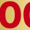 悲願「フランチャイズ加盟募集開始から3年で100店舗」を本日実現