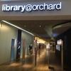 さすがシンガポール、図書館も近代的