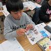 3年生:理科 磁石の働き