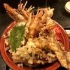 大海老天丼 #炉端かば #GoToEat 大きな海老天が3つどーんと鎮座 無限なのはくら寿司だけじゃないよ