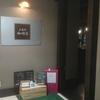 【カフェ】三番街珈琲店