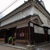 奈良観光、レトロな街並みが残されている奈良県橿原市今井町へ。