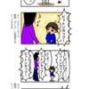 【育児漫画】異議ありっ!!