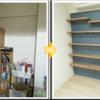 新築マンションのデッドスペースに造作棚をオーダーしてみた!