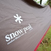 Rainy Day Camp