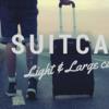 国内線持ち込みギリ可能! アルミで軽量大容量なスーツケース