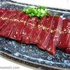 食品衛生法を破って「牛の生レバー」を販売。京都市の焼き肉店が大問題!