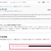 StackStorm 経由で Slack に投稿する(準備 ~ st2 run編)