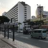 SFC修行から沖縄弾丸旅行へ変更 ー観光編2日目から帰宅ー