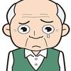 【孤独と病気】中高年男子諸君…孤独ですか?孤独が病気を引き寄せる!