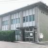 稲沢市の休日急病診療所がリニューアル