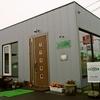 【オススメ5店】帯広・釧路・北見・河東郡(北海道)にあるシチューが人気のお店