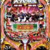 SANKYO「P フィーバースーパー戦隊」の筐体&PV&ウェブサイト&情報
