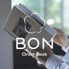 簡単に安く、素敵なオリジナルフォトブックが作れる【BON】が気になる!