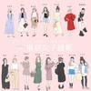 【まとめ】心理学からfasmeの東京女子診断の性格を分析してみました。【MBTI、エニアグラム】
