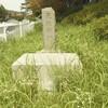 【清州の風景】忠魂塔前の「天地神壇」碑