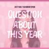'17.12.29 KBS歌謡大祝祭 Red Velvet 日本語訳