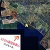 霜降り明星 単独ライブ「かぜおこし」に行ってきた!