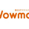 Wowma!で差がつく。auスマートパスとauスマートパスプレミアムの違い
