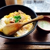安くておいしい。あぶりどり バリ鳥(バリチョウ)秋葉原UDX店で丼ランチ