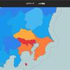 敷地図・配置図の作成、周辺敷地解析に便利なサイト・ソフト 6選
