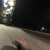 [2]一日雨地獄 兵庫県神戸市-香川県小豆郡土庄町 #クロスバイク最南端