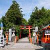 【世界遺産】熊野三山と白浜(4)熊野速玉大社と徐福寿司